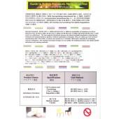 防火仿皮規格(2)